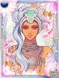 銀の月の女神エリス