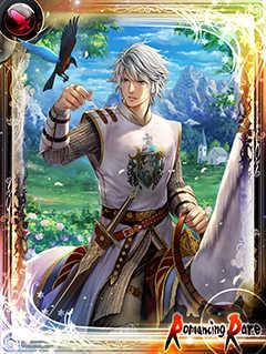 白銀の皇帝【安息】