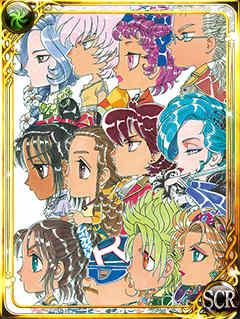 ロマンシングサ・ガ3【宿命】