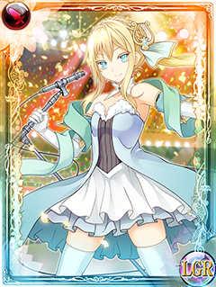 歌姫型ランスロット