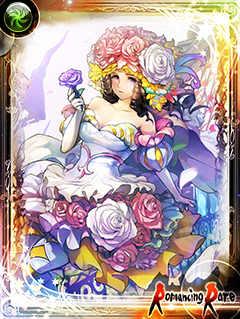 白薔薇姫【恩寵】