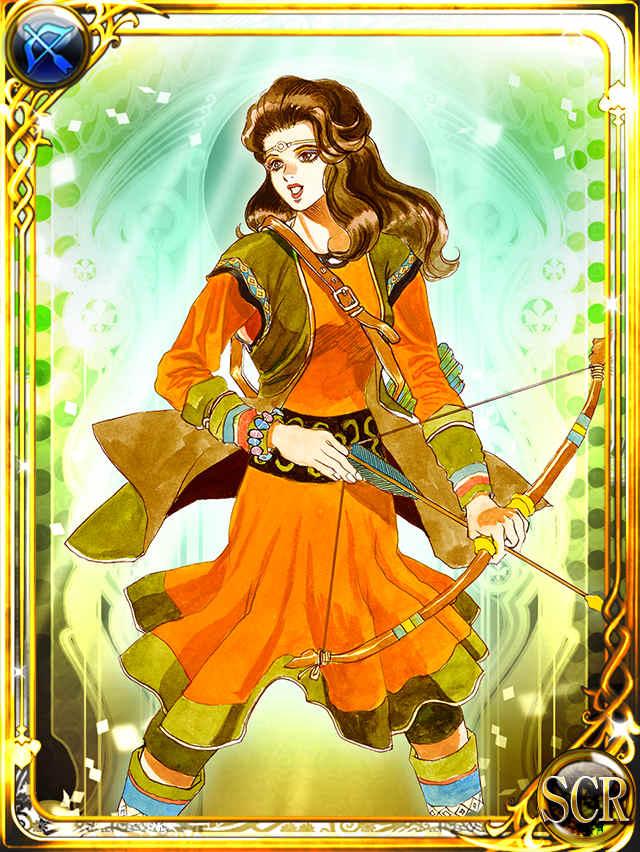 クローディア【皇族】