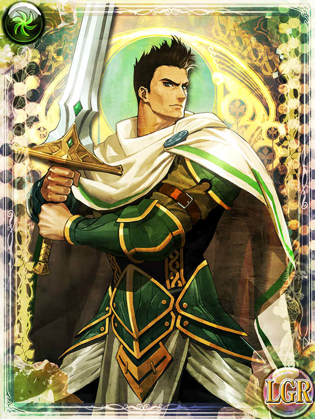 ゲオルグ【聖騎士】