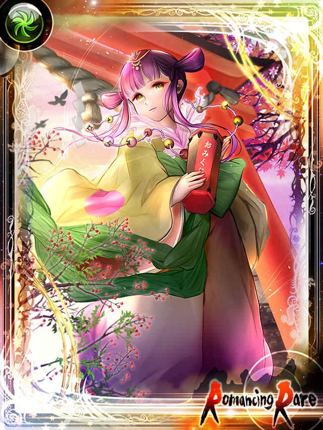零姫【神託】