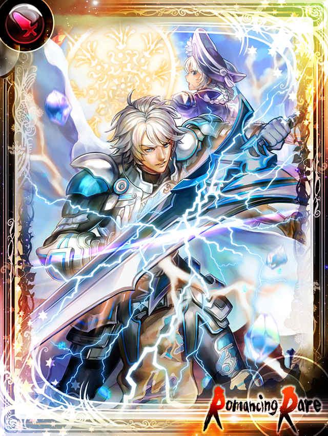 白銀の皇帝【光刃】