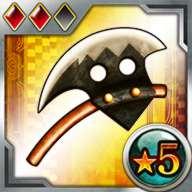 黒曜石の斧